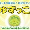 【京都府】GO!GO!7188コピー、Dr募集